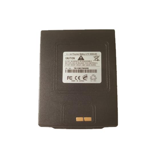 Invengo XC-AB700 Battery