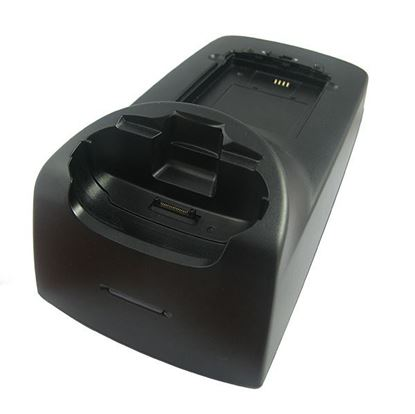 Invengo XC-AB700 Docking Station